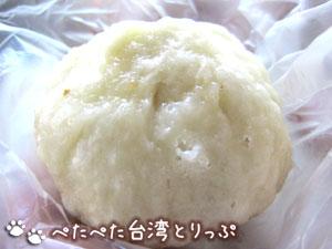 大上海生煎包の焼き小籠包