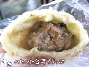 大上海生煎包の肉包(中身)