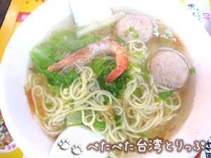 大頭龍のタンタン麺