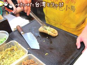 士林昇香腸の台湾風ホットドッグ(調理中)