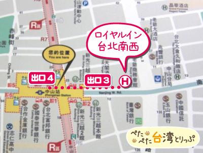 ロイヤルイン台北の地図