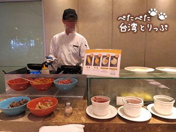 ホテルロイヤル台北 朝食 卵料理