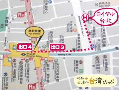 ロイヤル台北の地図