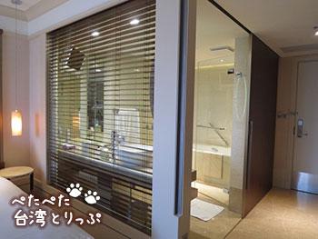 ロイヤル台北 プレミアルームのお風呂