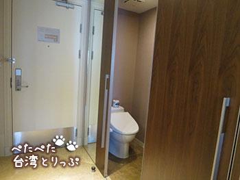 ロイヤル台北 プレミアルーム トイレ