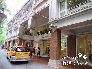 ホテルロイヤル台北の外観