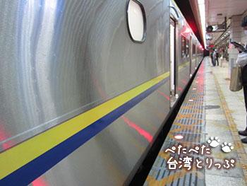 九份から台北 電車 台北駅