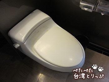 シーザーパーク台北 トイレ