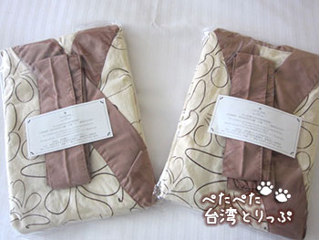 シーザーパーク台北 アメニティ 浴衣