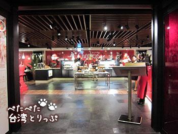 シーザーパーク台北 朝食 チェッカーズ