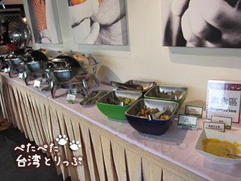 シーザーパーク台北 朝食 バイキング