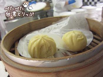 シーザーパーク台北 朝食 中華まん