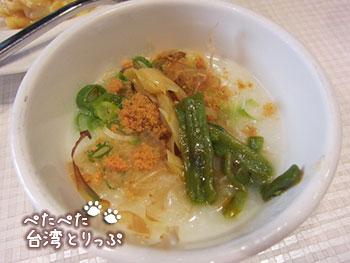 シーザーパーク台北 朝食 中華