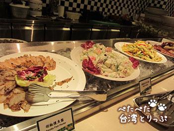 シーザーパーク台北 朝食 前菜