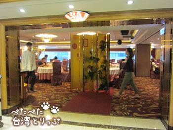 コスモスホテル 台北 朝食会場