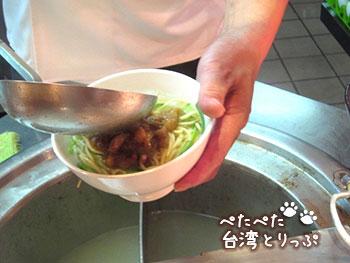 コスモスホテル 朝食 麺類