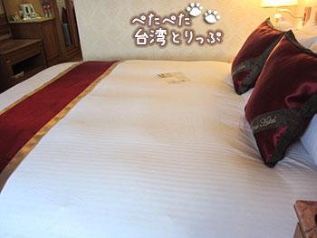 天成大飯店 ベッド