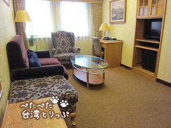 コスモスホテル台北 ジュニアスイート リビングルーム