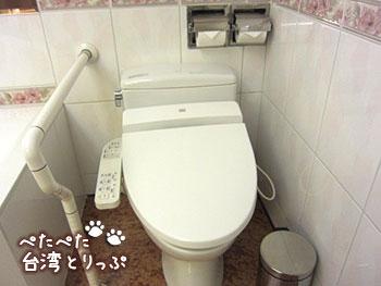 コスモスホテル トイレ