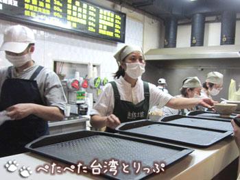 阜杭豆漿の注文カウンター1