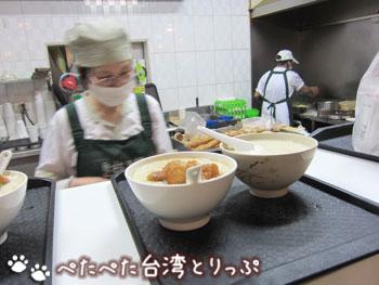 阜杭豆漿の注文カウンター2