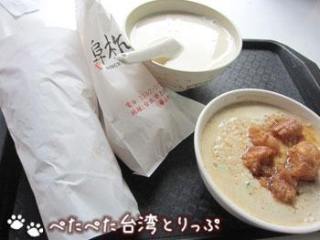 阜杭豆漿のオススメ メニュー4品