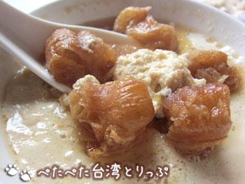 阜杭豆漿の鹹豆漿(シェン ドウジャン)1