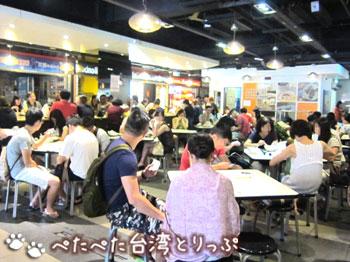 阜杭豆漿の飲食スペース