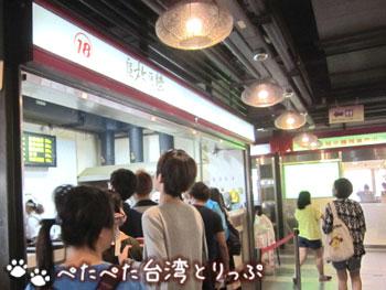 台湾朝食の行列店「阜杭豆漿」(台北)