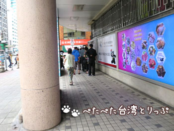 阜杭豆漿の行列4(日曜日)