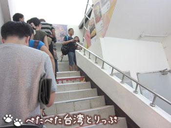阜杭豆漿の行列2(階段下)