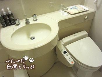 ホテルサンルート台北 ユニットバス
