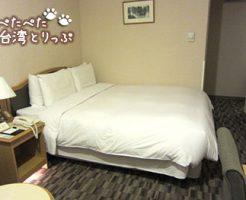 hotel-sunroute-taipei-room1