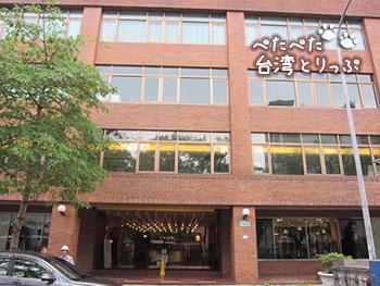 福華飯店(ハワードプラザホテル)