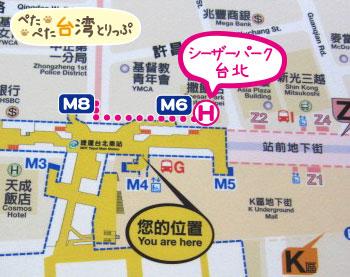 シーザーパークホテル台北 地図 台北駅から