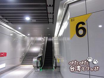 パークタイペイホテル(台北美侖大飯店)への行き方 MRT大安駅6番出口はエスカレーターは登りのみ