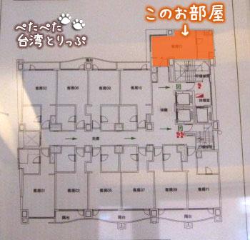 パークタイペイホテル 配置図