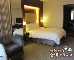 parktaipei-hotel-room1