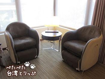 パーク台北ホテル 部屋