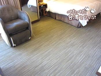 パーク台北ホテル スペースは余裕