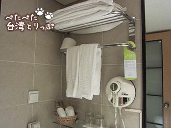 ロイヤルイン台北 洗面所 兼 脱衣所 の使い勝手