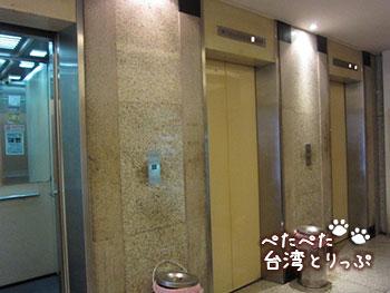 ロイヤルイン台北 エレベーター