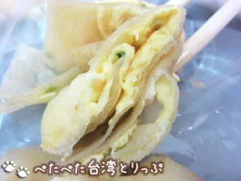 世紀豆漿大王の葱花蛋(チョファダン)断面