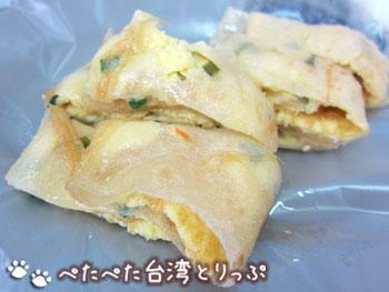 世紀豆漿大王の蛋餅(ダンピン)