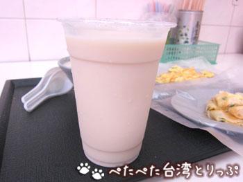 世紀豆漿大王の冰豆漿(ビンドウジャン)Mサイズ
