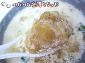阜杭豆漿の鹹豆漿(シェン ドウジャン)2