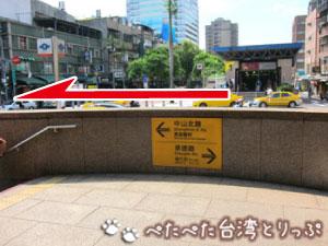 雙連駅2番出口を出たら左へ