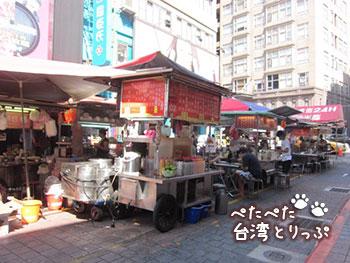 雙城美食街 台北