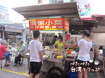 雙城美食街