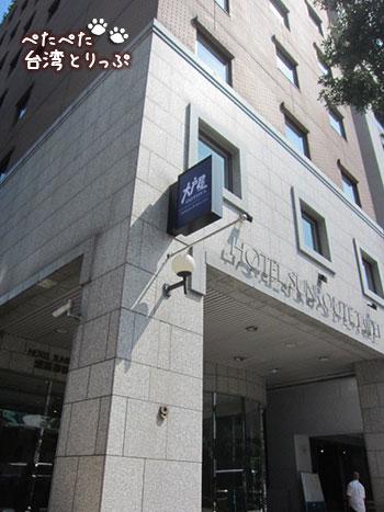 ホテルサンルート台北 外観